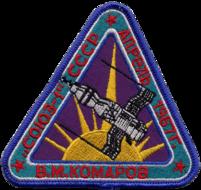 Soyuz 1 Mission Patch