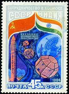 India's first satellite is celebrated on a stamp